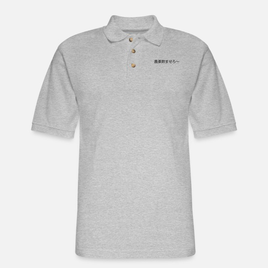 Japanese Polo Shirts - Lemme drink pesticide (Japanese; phonetically - Men's Pique Polo Shirt heather gray