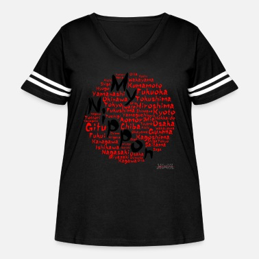 Prefecture Prefectures of My-Nippon (red-black) - Women's Curvy Vintage Sport T-Shirt