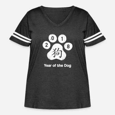 Year of the Dog 2018 Chinese New Year - Women's Curvy Vintage Sport T-Shirt