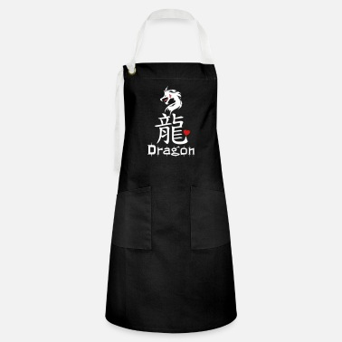 Chinese ❤️Dragon in Chinese Character-Love Dragon-龍 - Artisan Apron