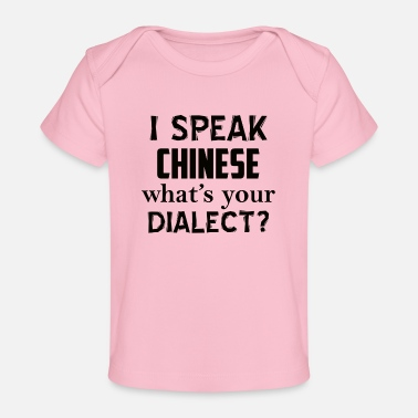 Dialect CHINESE dialect - Baby Organic T-Shirt