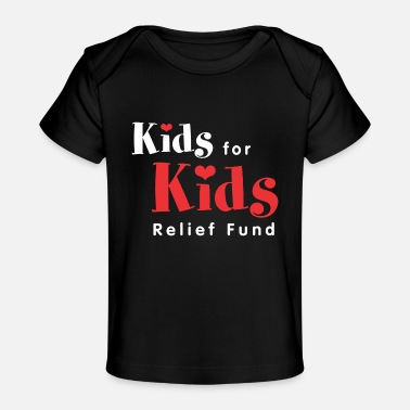 Kid Kids For Kids - Baby Organic T-Shirt