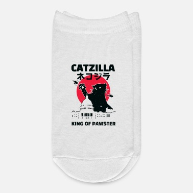 Hilarious Funny catzilla King of pawster hilarious cat gifts - Ankle Socks