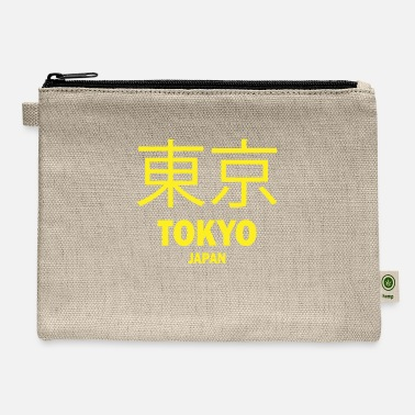 Manga Tokyo Japan Japanese Gift - Carry All Pouch