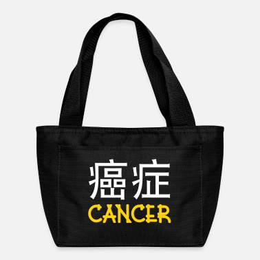 Chinese Zodiac: Cancer - Lunch Box