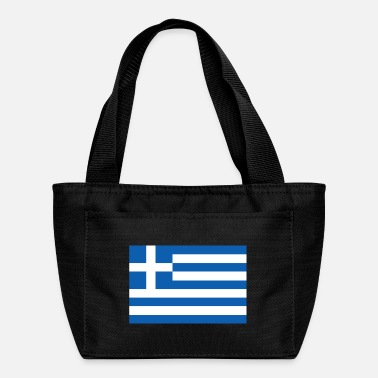 Greece greece - Lunch Box