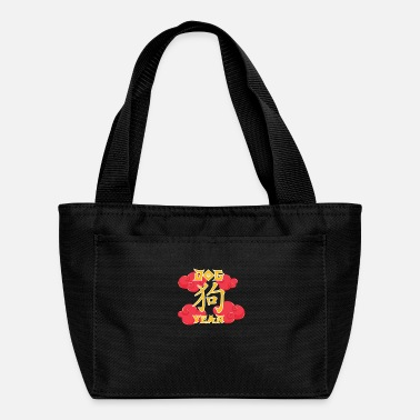Chinese Chinese Zodiacs gift for Chinese - Lunch Box