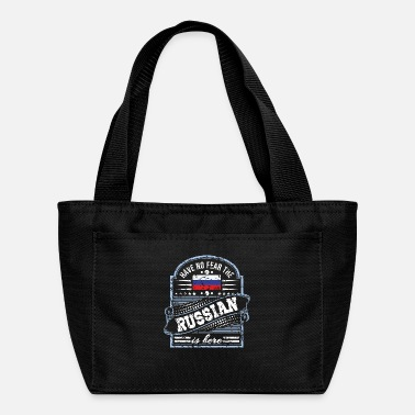 Fps Russia Russia T Shirt - Have No Fear The Russian Is Here - Lunch Bag
