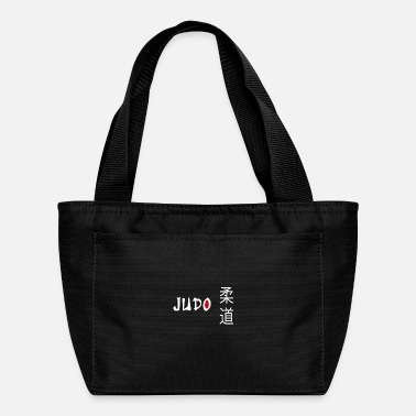 Judo Judo , Judo Gift, Judo Shirt, Judo Lover Gift - Lunch Bag