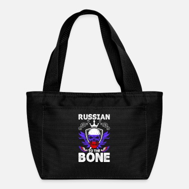Russian Russian To The Bone - Lunch Box