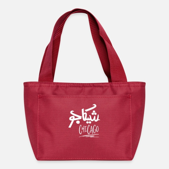 Landscape Bags & Backpacks - Chicago USA Arabic Font and English Font Gift - Lunch Box red