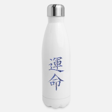 Fate Fate-Destiny - Insulated Stainless Steel Water Bottle