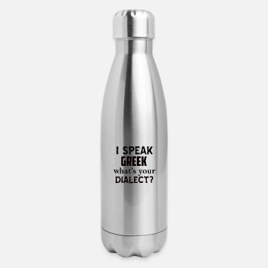 Dialect GREEK dialect - Insulated Stainless Steel Water Bottle