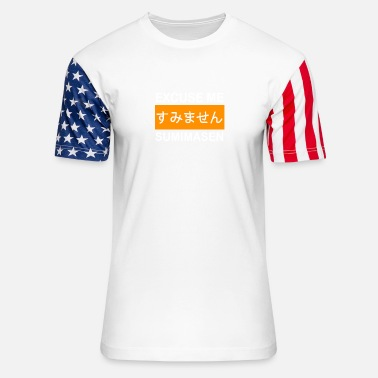 Excuses Excuses Sumimasen Excuse Japanese Teacher Student - Unisex Stars & Stripes T-Shirt