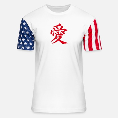 Chinese Sign love chinese - Stars & Stripes T-Shirt