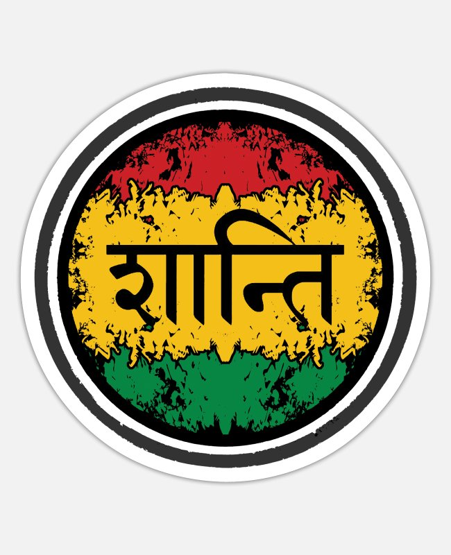 Rasta Stickers - bless shanti reggae - Sticker white matte