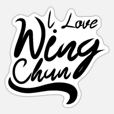 Wingtsun Fighter Martial Arts WingTsun Wing Chun Kung Fu - Sticker