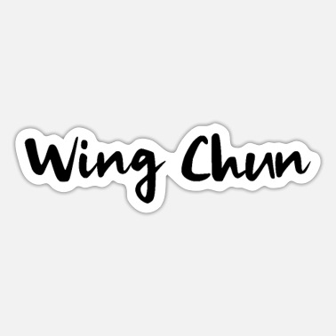 Wingtsun WingTsun Wing Chun Martial Arts Fighter Kung Fu - Sticker