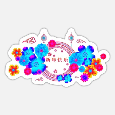 Typo Collection Love flowers Valentine's Day China relationship - Sticker