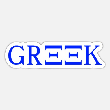 Greek Greek Greece - Sticker