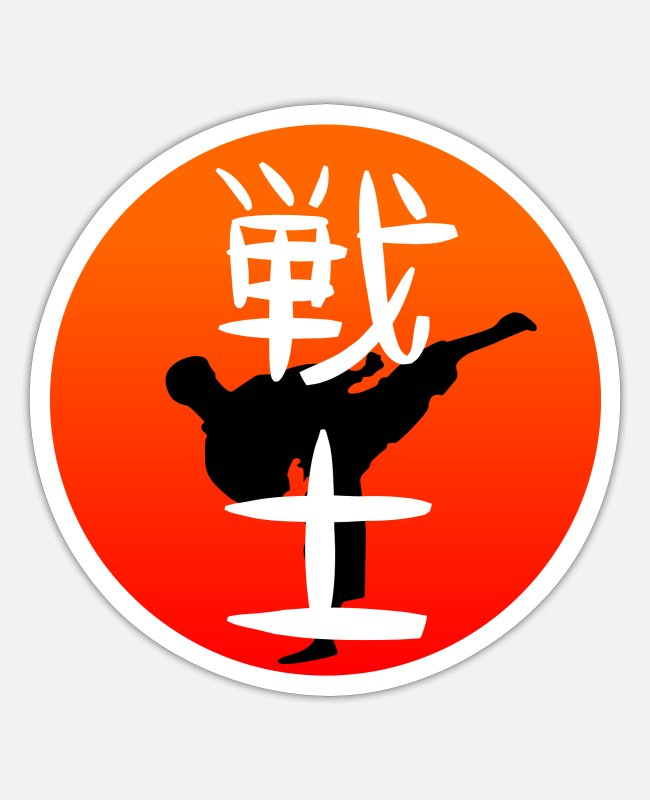 Sunset Stickers - Warrior in kanji - Sticker white matte