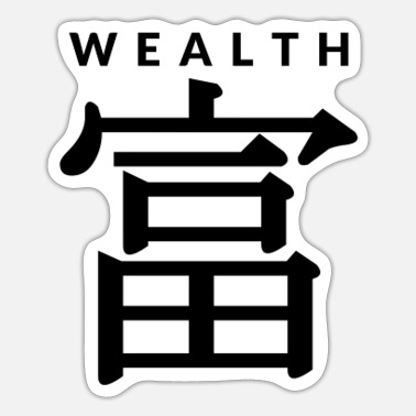 Wealth Wealth Tomi - Sticker