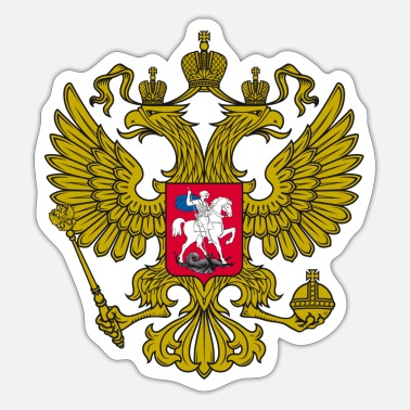 Россия Gerb Gold Coat of Arms of Russia Россия Eagle - Sticker