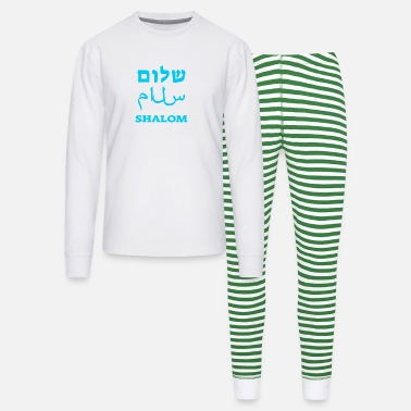 Hebräisch Shalom in 3 Languages - Unisex Pajama Set