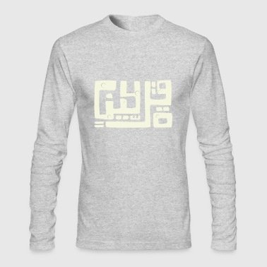 arabic typography - Men's Long Sleeve T-Shirt by Next Level