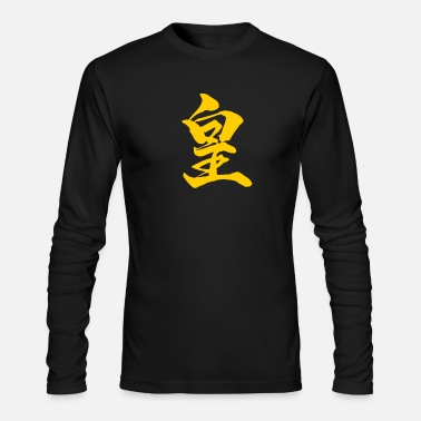 Emperor emperor - Men's Long Sleeve T-Shirt by Next Level