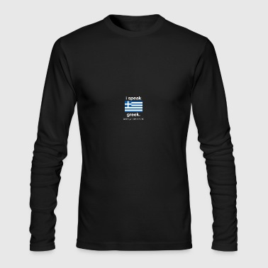 SUPERPOWER_-_greek - Men's Long Sleeve T-Shirt by Next Level