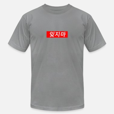 Supreme Bogo China111 - Men's  Jersey T-Shirt