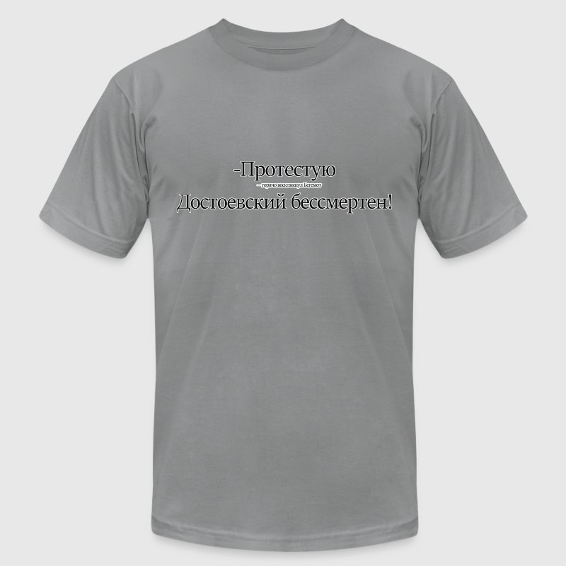 Master and Margarita - Men's Fine Jersey T-Shirt