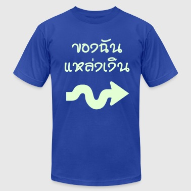 My Sponsor / Thai Language Script - Men's Fine Jersey T-Shirt