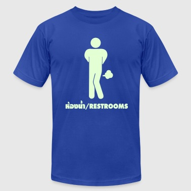 Funny Farting Restrooms / Toilet Sign - Men's Fine Jersey T-Shirt