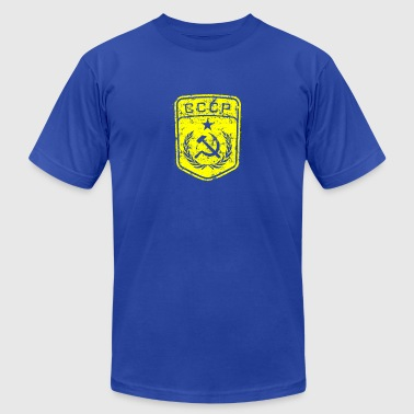 Used CCCP Communist - Men's Fine Jersey T-Shirt