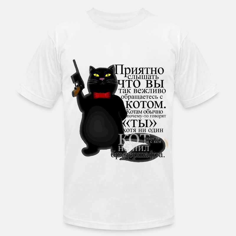 Begemot T-Shirts - Cool Cat Behemoth (from Master and Margarita) - Men's Jersey T-Shirt white