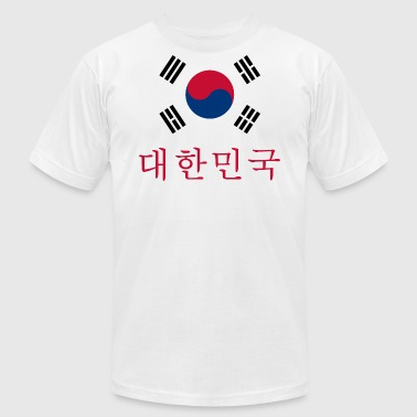 South Korean Flag - Men's Fine Jersey T-Shirt