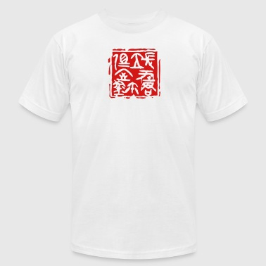 Chinese seal - Men's T-Shirt by American Apparel
