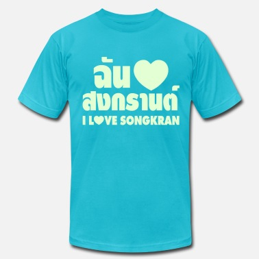 Pee Asia I Heart (Love) Songkran / Thai Language - Men's Jersey T-Shirt