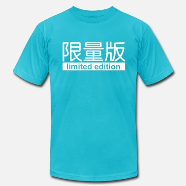 Edition Limited Edition - Men's  Jersey T-Shirt
