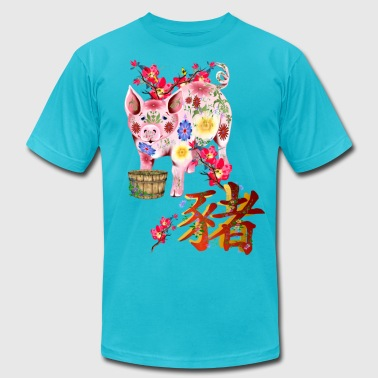 Year Of The Pig  - Men's Fine Jersey T-Shirt