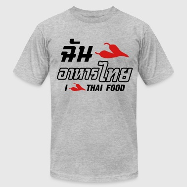 I Chili (Love) Thai Food - Men's Fine Jersey T-Shirt