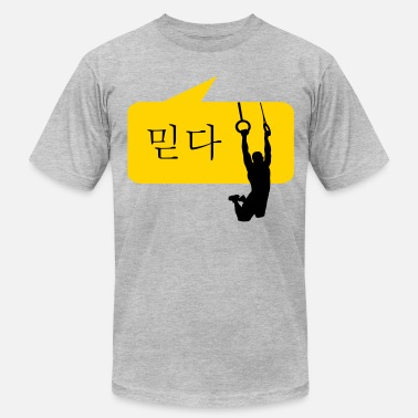 Believe (Korean) - Men's  Jersey T-Shirt