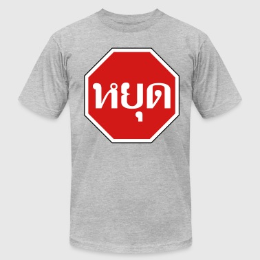 Thai Traffic Stop Sign / Yoot in Thai Language - Men's Fine Jersey T-Shirt