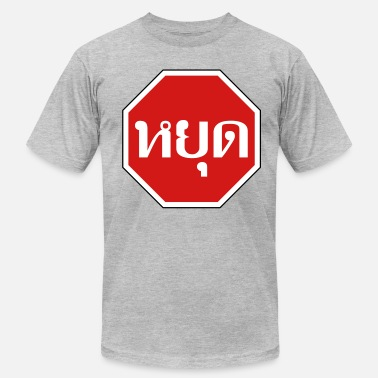 Funny Thai Signs Thai Traffic Stop Sign / Yoot in Thai Language - Men's  Jersey T-Shirt