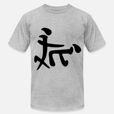 Chinese Blow Job Symbol Vector Design - Men's  Jersey T-Shirt