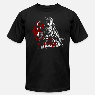 d63af162 Skyrime Skyrim Skyrim Freaking Awesome t shirt for s - Men's Jersey