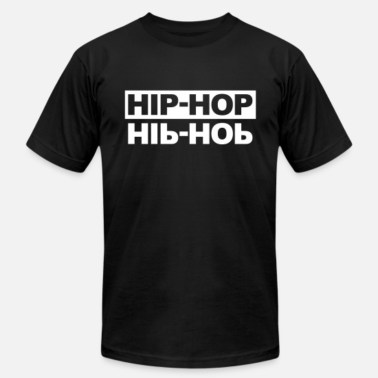 Hop T-Shirts - Hip-hop - Men's Jersey T-Shirt black