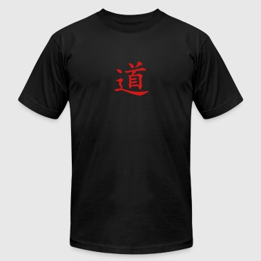 The Dao dao - Men's Fine Jersey T-Shirt